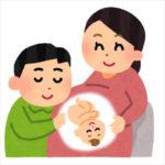 力を抜いて、シェアしよう~妊娠期のママとパパへ~