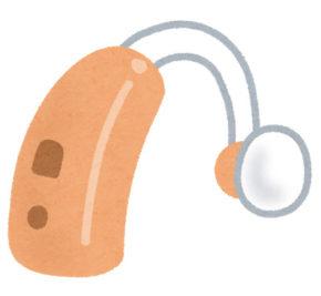 補聴器とコミュニケーションの講座